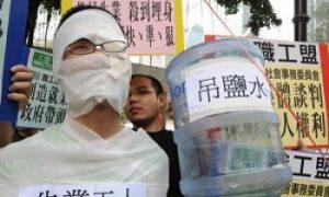 One Hundred Million Chinese Struggle With Mental Illness
